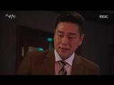Пропавшая девятка 10 серия из 16 Южная Корея 2017 г