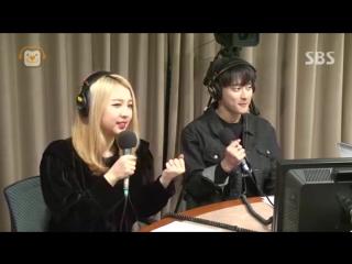 170301 K.A.R.D on SBS Love FM