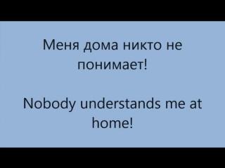 Learn Russian through movies. Горячая картошка. A hot potato.