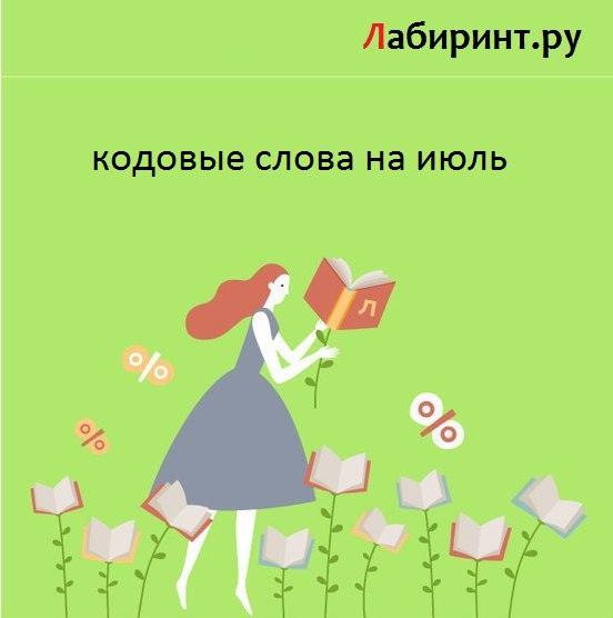 https://pp.userapi.com/c639626/v639626895/38ae3/R_kAyxoKVFg.jpg