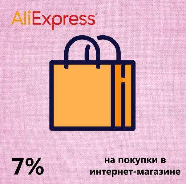 Новые компании присоединились к программе лояльность от Банка Русский