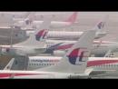Пропавший Боинг: в поисках слабого звена  Рейс 370.