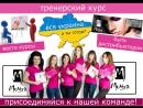 Презентация ТМ Moyra В Кривом Роге
