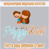 Логотип Детское модельное агентство Happy Kids