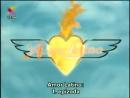 Крылья любви - заставка