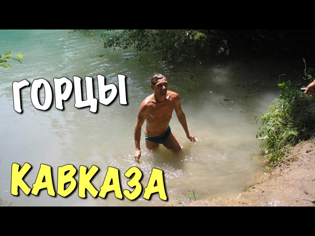 2. Вавилон. Горцы Кавказа — Владимир Пятибрат