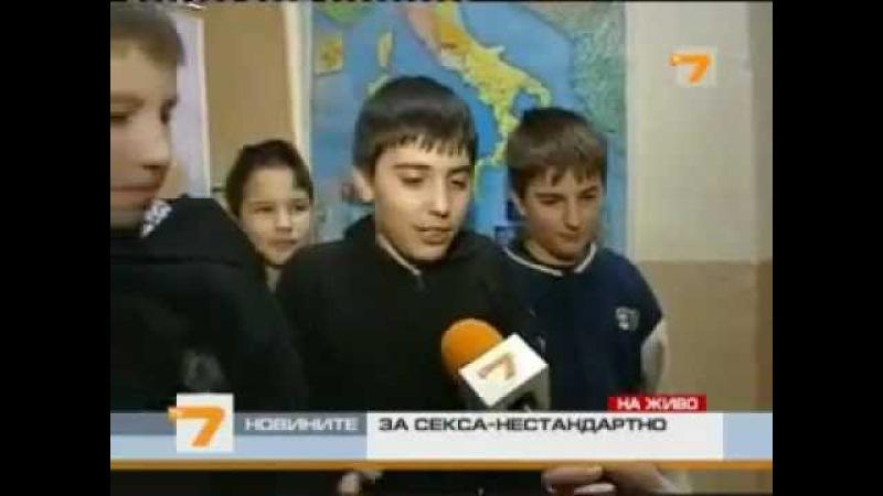 Кънчо и българските деца