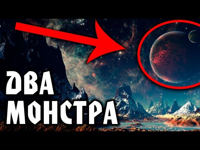 МОНСТРЫ КОСМОСА! (23.02.2017) Самые ужасные планеты - Меркурий и Венера