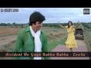 Accident Ho Gaya Rabba Rabba - Coolie (1983) Full Video Song *HD*
