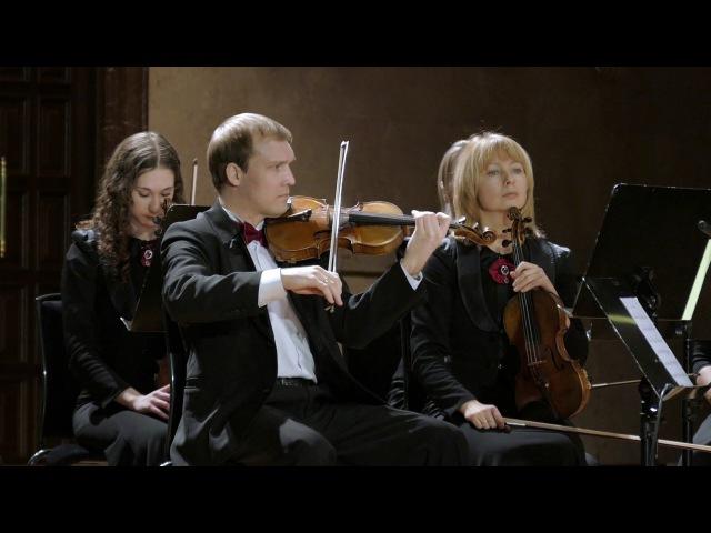 Арсен Григорян Кани вур джаним и Казанский камерный оркестр La Primavera