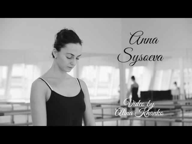 Ballet Rehearsal - Dancers don't need wings to fly - Anna Sysoeva