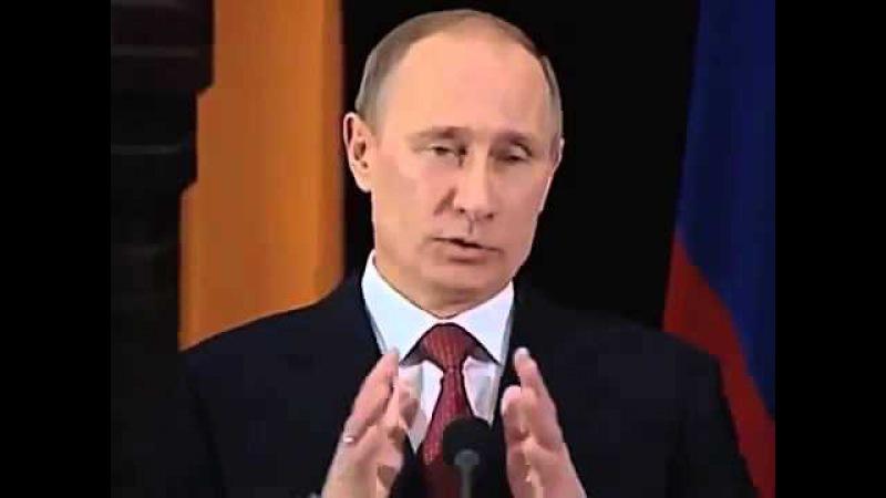 Путин сказал что -