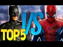ТОП 5 СУПЕР РЭП БИТВА (Лучшее) | Batman VS Spiderman, Диппер ПРОТИВ Мейбл, Фрост, Мистик, Ярик Лапа