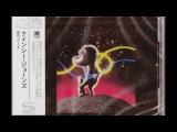 Ai No Corrida -  Quincy Jones   (1981)