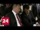 Опубликовано: 29 мая 2017 г. Макрон прокатил Путина на электромобиле
