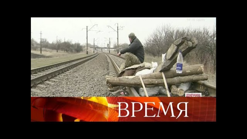 Верховная Рада Украины принимает законы, которые ударяют впервую очередь пос ...