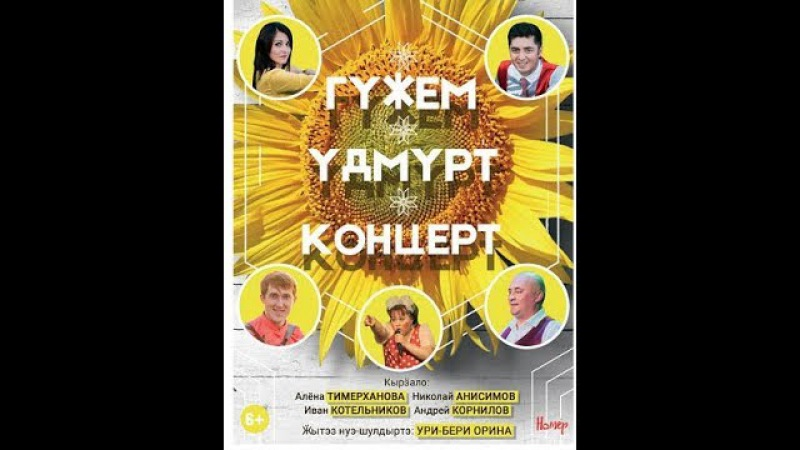 Да за быстрой за рекой.Слова и музыка Ивана Котельникова.Исполняет автор.