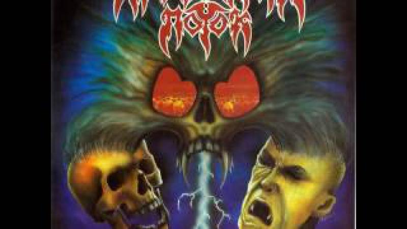 MetalRus.ru (Thrash Metal). ЖЕЛЕЗНЫЙ ПОТОК - Бесконечная боль (1993) [Full Album]