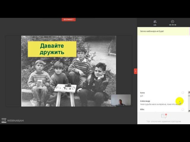 """Вебинар 7 стратегий заработка на криптовалютах"""" Дмитрий Карпиловский Мастер"""