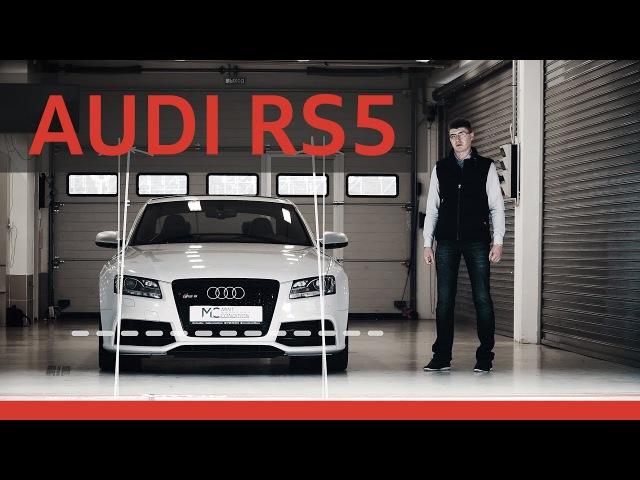 Обзор Audi RS5 на гоночной трассе Mint Condition