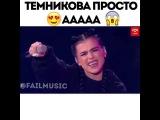 Елена Темникова - Импульсы . Поёт в живую