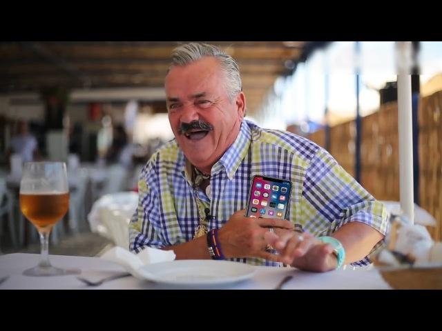 ЭКСКЛЮЗИВ Как хохочущий испанец покупал Iphone X. Попробуй не засмеяться от его смеха. 2017