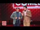 Русский, украинец и цыган на допросе у немцев Comedy Club Дуэт Чехова
