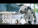3DNews Daily 932: Google Fast Pair, возвращение Sony AIBO и лампа-антисмартфон