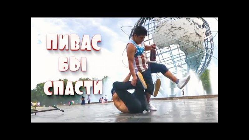 ЛУЧШИЕ ПРИКОЛЫ НОЯБРЬ 2017 | Чумовая Подборка Приколов 105