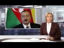 Суд во Франции отклонил иск Азербайджана к журналистам / Новости