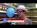 Открытие магазина Геркулес Молоко на площади Бакинских Комиссаров
