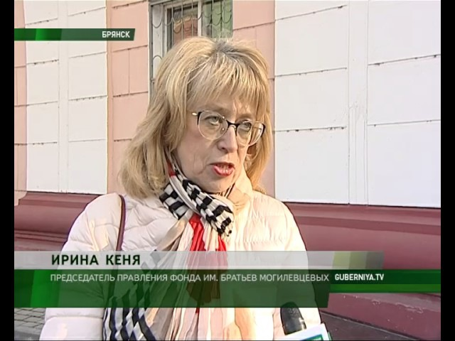 Пять мемориальных досок Могилевцевым, 24.04.2017