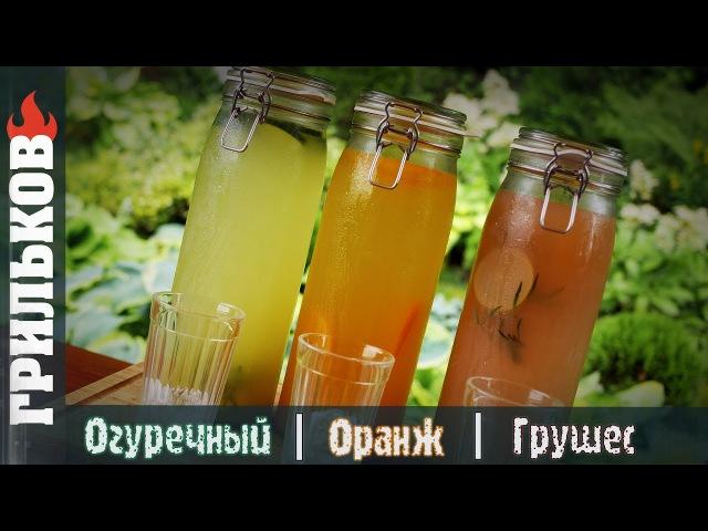Топ 3 Домашние лимонады