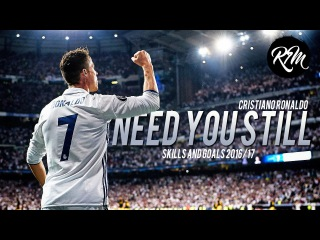 Cristiano Ronaldo 2017 - Need You Still -  Best Skills & Goals 2016/17 | HD