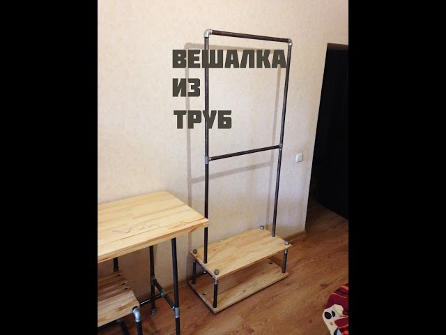 Как сделать напольую вешалку из труб/ How to make an outdoor hanger out of pipes