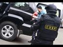 СОБР жёстко принимал банду вымогателей оперативная съёмка