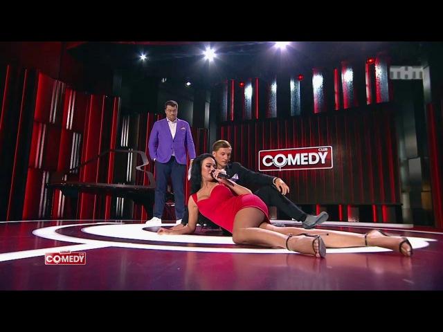 Яна Кошкина в Comedy Club (13.10.2017)