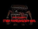 Установка мода Item Randomizer для Dark Souls PTDE