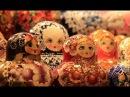 3. Матрешка: история русской игрушки. Вокруг планеты