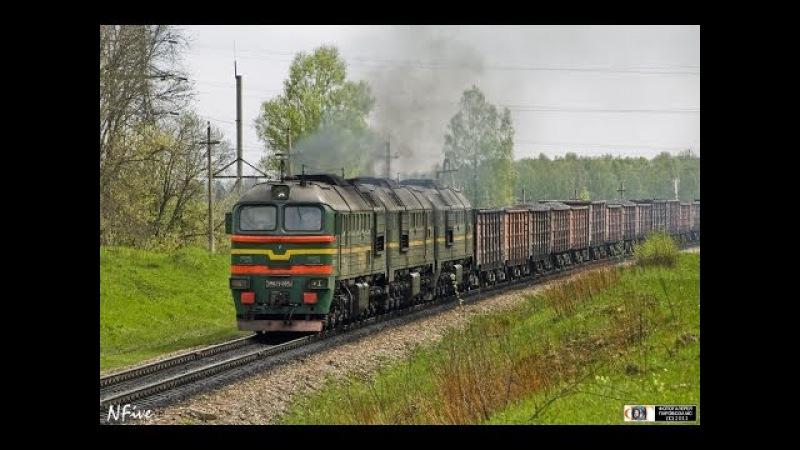 Тепловозы 2М622М62У3М62У (Витебск - Смоленск) 2M622M62U3M62U (RZD, Smolensk - Vitebsk line)