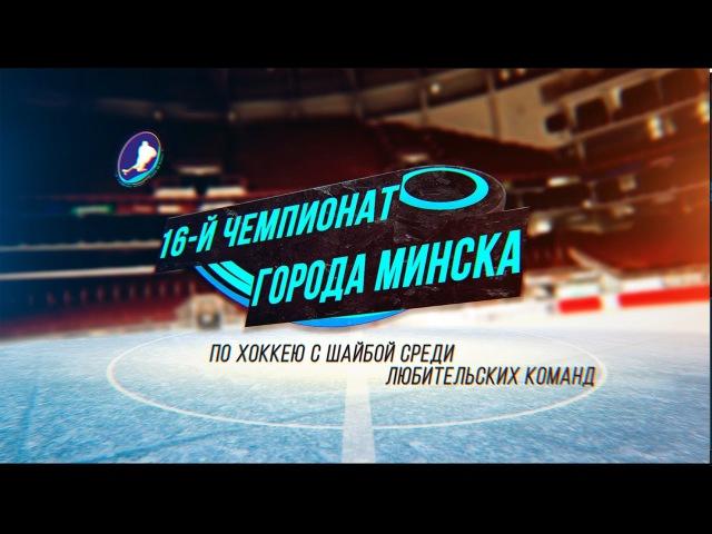 Ice City 2-MJets (18.04.2017) 3 встреча 14 финала