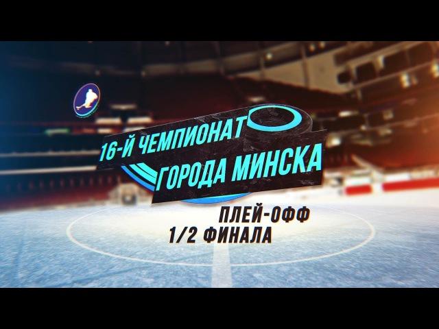 MJets- Бастион (26.04.2017) 2 встреча 12 финала
