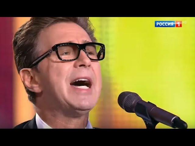 Валерий Сюткин - Красавчик |