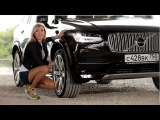 WOW Volvo XC90 NEW - Extreme Test Drive Nasty Girl