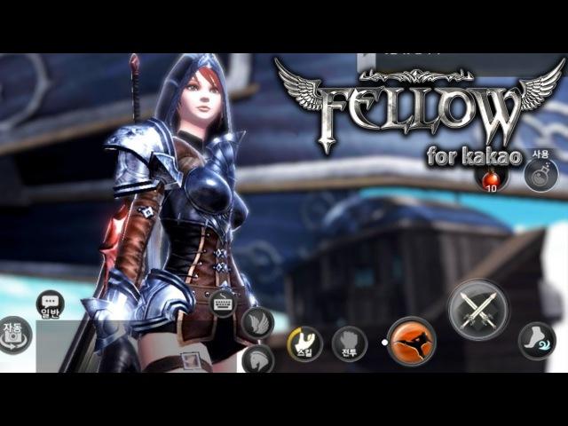 Rilis! Terbang dan Menyelam | FELLOW [KR] Android MMORPG Open World (Indonesia)