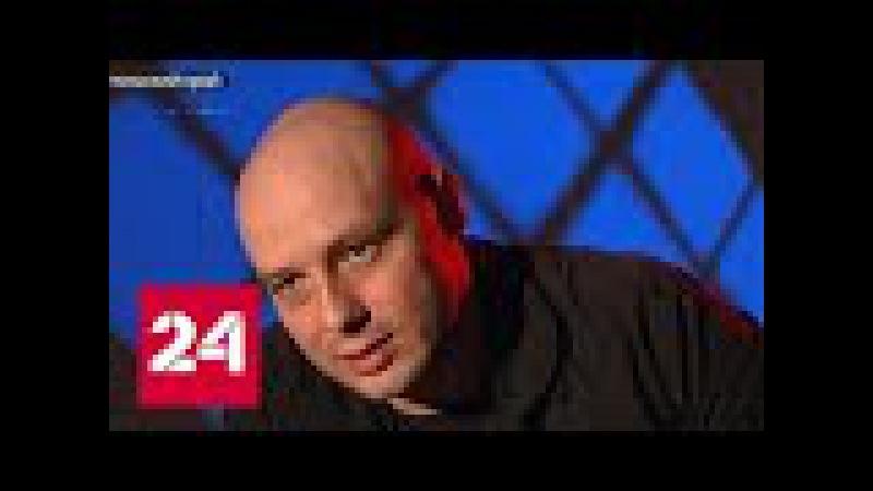 Осужденный на Ставрополье экс-начальник районного ГИБДД: мое дело - дискредитац ...