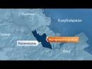 Минобороны Армении: в зоне карабахского конфликта идут боевые действия