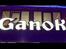 Це треба чути Едмон Казарян в ресторані Ганок незабутні емоції 06 10 2017 DiamonD PROd