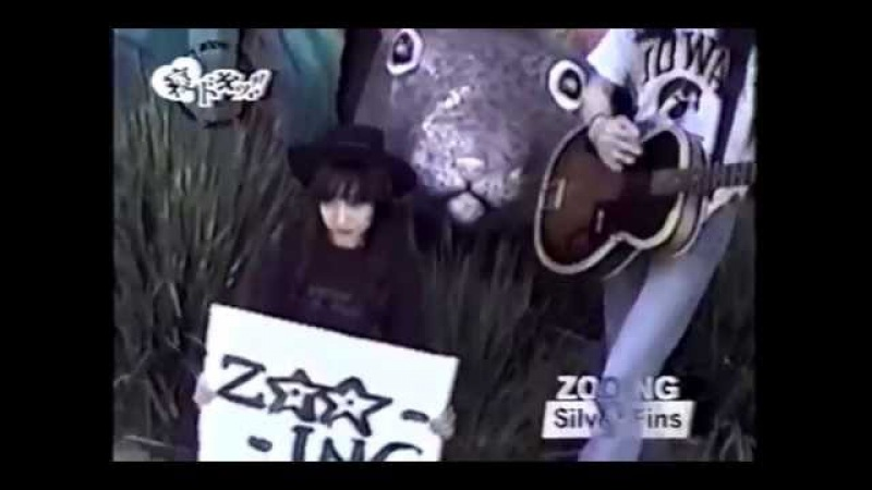ZOOING (MV)