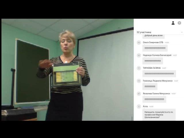 Презентация AQVAmagic-изделий из рассечённого микроволокна Заказ 89119177095